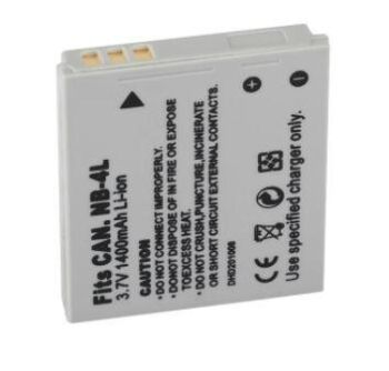 Replacement Battery NB-4L for Canon IXUS 305560657075 SD300 1400mAh